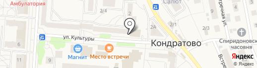 Магазин цветов на карте Кондратово