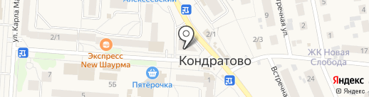 Лист`ok! на карте Кондратово