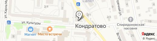 Салон-магазин портьерных тканей и карнизов на карте Кондратово