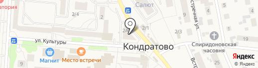 МТС на карте Кондратово