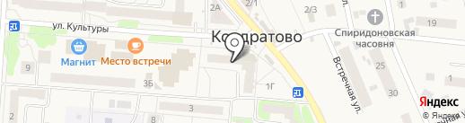 Аптека.ру на карте Кондратово