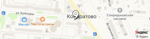 Цветы Урала на карте Кондратово