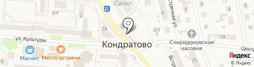 Киоск по ремонту обуви и изготовлению ключей на карте Кондратово