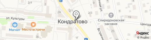 Сеть магазинов цветов на карте Кондратово