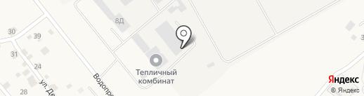 НИОКР на карте Кондратово