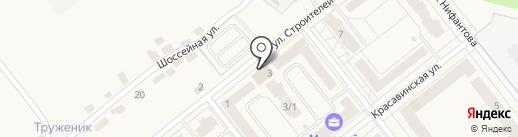 Супермаркет на карте Кондратово