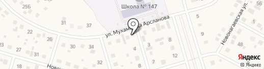 Мастеровой на карте Уфы