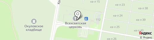 Храм Всех Святых в земле Российской просиявших на карте Перми