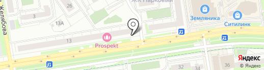 Герда на карте Перми