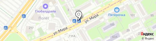 Роспечать на карте Перми
