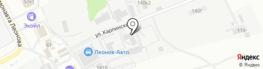 Заурэкс на карте Перми