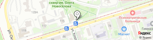 MY LITTLE SECRET на карте Перми