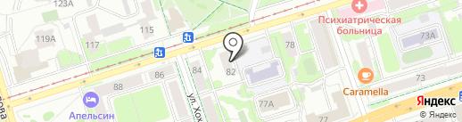 Аэлит на карте Перми