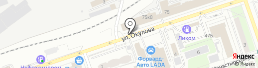 LUNCH BOX Organic food на карте Перми