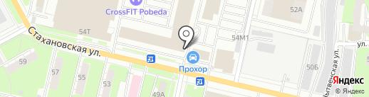 Отдел судебных приставов на карте Перми