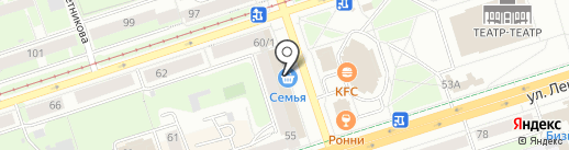 Академия комфорта на карте Перми