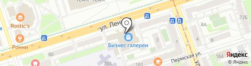 Luwu на карте Перми