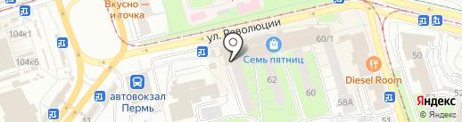 Avon на карте Перми