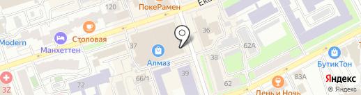 Стильная обувь на карте Перми