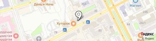 Hookah Bar на карте Перми