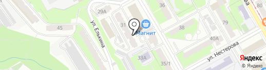 Энергосервис на карте Перми