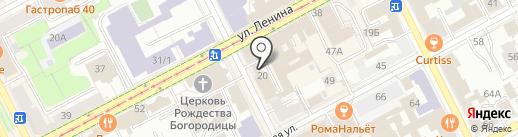 БумХимИнвест на карте Перми