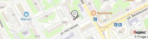 Магазин белорусской косметики на карте Перми