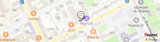Кезский сырзавод на карте Перми