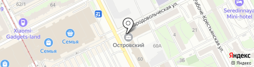 Дентальная мастерская на карте Перми