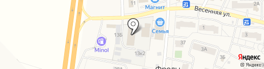 Альянс-Дом на карте Фролов