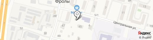 Магазин детской одежды на карте Фролов