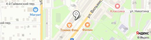 Сокровищница Феи на карте Перми