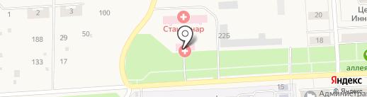 Поликлиника, Городская больница на карте Звездного