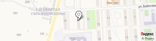 Почтовое отделение на карте Звездного