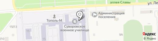 Пермское суворовское военное училище на карте Звездного