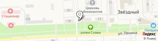 Продуктовый магазин на карте Звездного