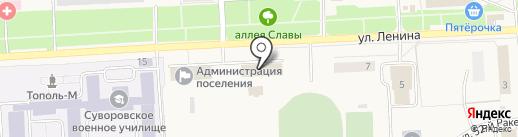 Отдел УФМС России по Пермскому краю на карте Звездного