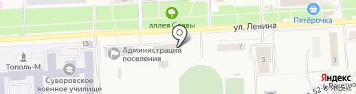 Центр занятости ЗАТО Звездный на карте Звездного