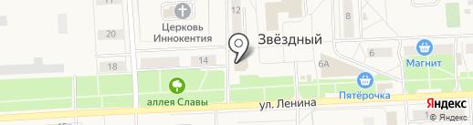 Нотариус Михайлова Т.В. на карте Звездного