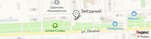 Банкомат, Сбербанк, ПАО на карте Звездного