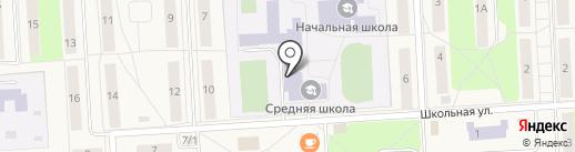 Средняя общеобразовательная школа на карте Звездного