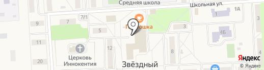 Банкомат, Западно-Уральский банк на карте Звездного