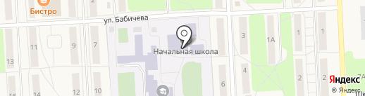 Начальная общеобразовательная школа на карте Звездного