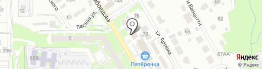 Ремшина на карте Перми