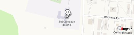 Бершетская средняя школа на карте Бершетя