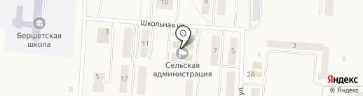 Аптека №210 на карте Бершетя