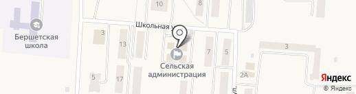 Почтовое отделение на карте Бершетя