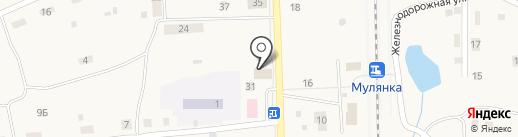 Почтовое отделение на карте Мулянки