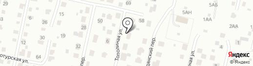 НИКА, АНО на карте Перми