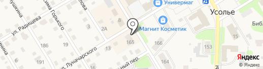 Хороший на карте Усолья